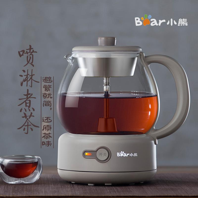 小熊煮茶器ZCQ-A10Q1全自动蒸汽喷淋式泡茶黑茶普洱玻璃电煮茶壶