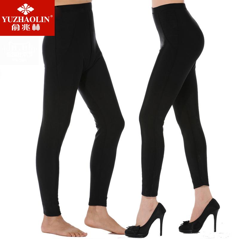 Pantalon collant Moyen-âge YZLNVSDK0001 en nylon - Ref 774025 Image 1