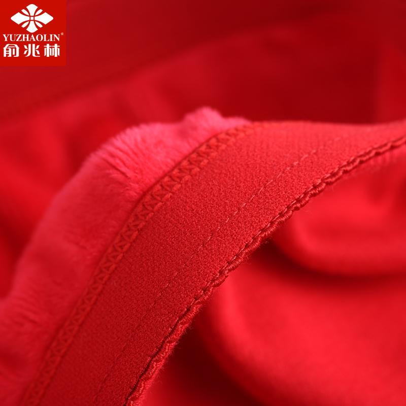 Pantalon collant jeunesse YZL11917 en coton - Ref 774020 Image 5