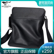 Seven wolves men's bag shoulder bag men's bag Messenger bag real cowhide leisure multi-function backpack business briefcase