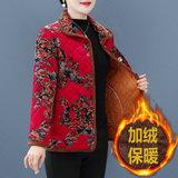 妈妈冬装棉服40-50岁60中老年女装春秋外套加绒小棉袄奶奶装棉衣