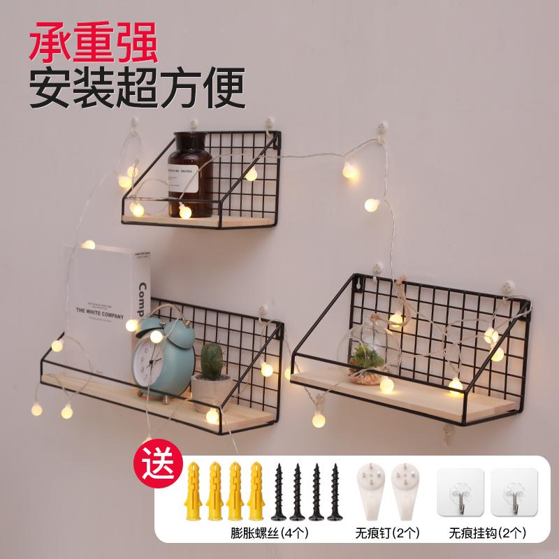 创意墙上置物架卧室日式墙壁铁艺壁挂篮收纳架收纳篮免打孔挂架