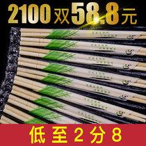 一次姓筷子饭店专用便宜商家打包餐具外卖独立装卫生快餐方便圆筷