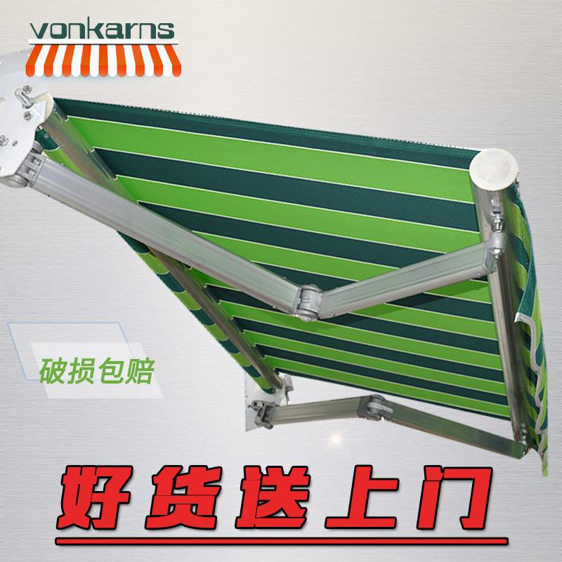 Навес протяжение стиль балкон тент на открытом воздухе алюминиевых сплавов навес бизнес магазин сложить дождь взять парковка пролить рука палатка