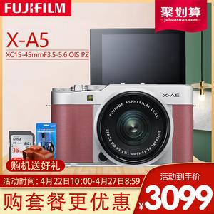 领15元券购买送摄像机 Fujifilm/富士X-A5 15-45自拍美颜复古微单相机 XA5 XA3