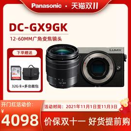 送镜头 松下 DC-GX9GK 微型单电机身 4K视频复古旁轴微单相机图片