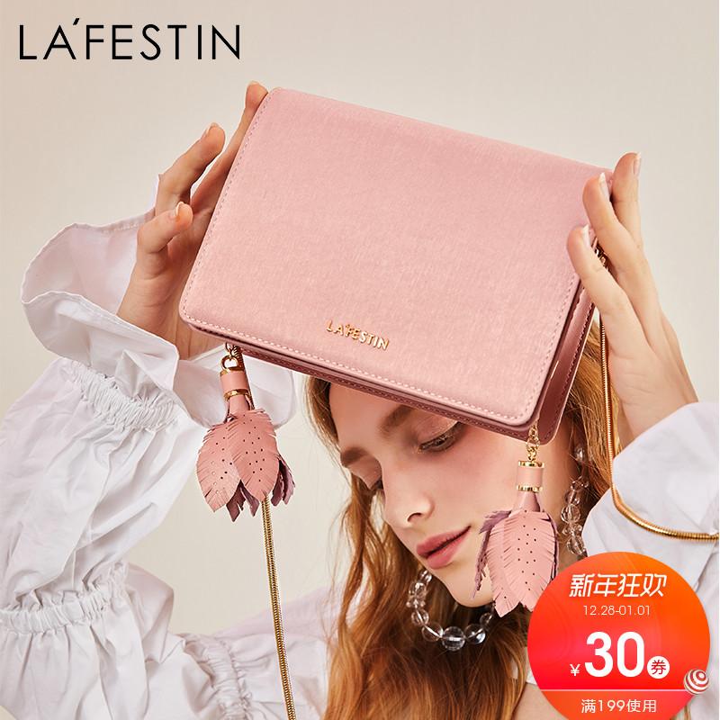 拉菲斯汀包包女2018新款秋季小包少女小挎包链条仙女包单肩斜挎包