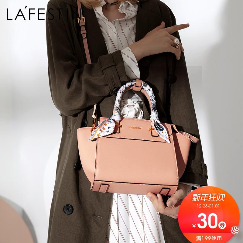 拉菲斯汀通勤女包牛皮翅膀包单肩包斜挎包2018新款包包简约手提包