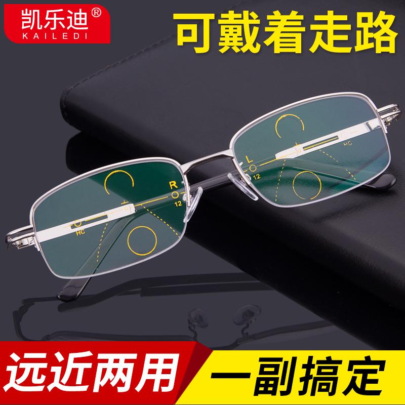 2017双光智能近视老花镜男远近两用自动变焦超轻老化眼镜平光一体