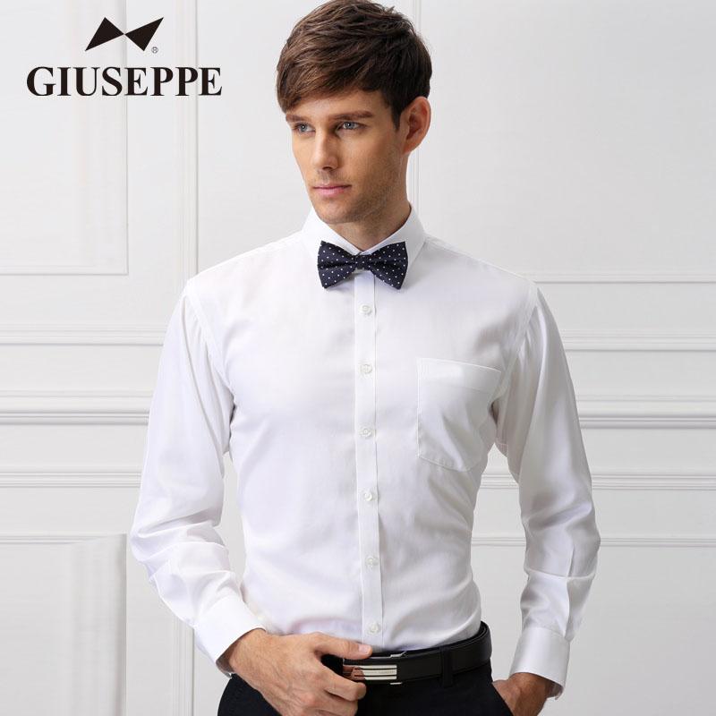 228.00元包邮乔治白免烫男士商务正装白色潮衬衫