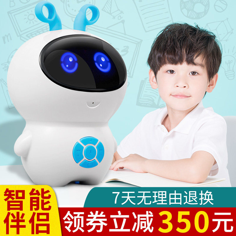 Развивающие и обучающие игрушки Артикул 594920568107