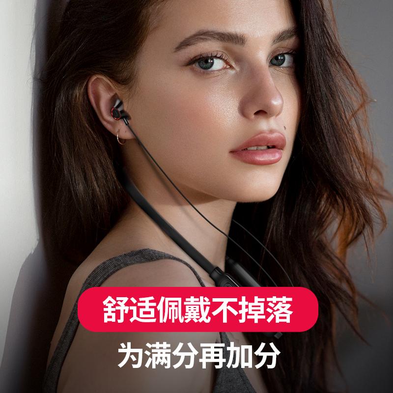 运动无线蓝牙耳机双耳入耳头戴式颈挂脖式单跑步男女通用迷你隐性券后19.00元
