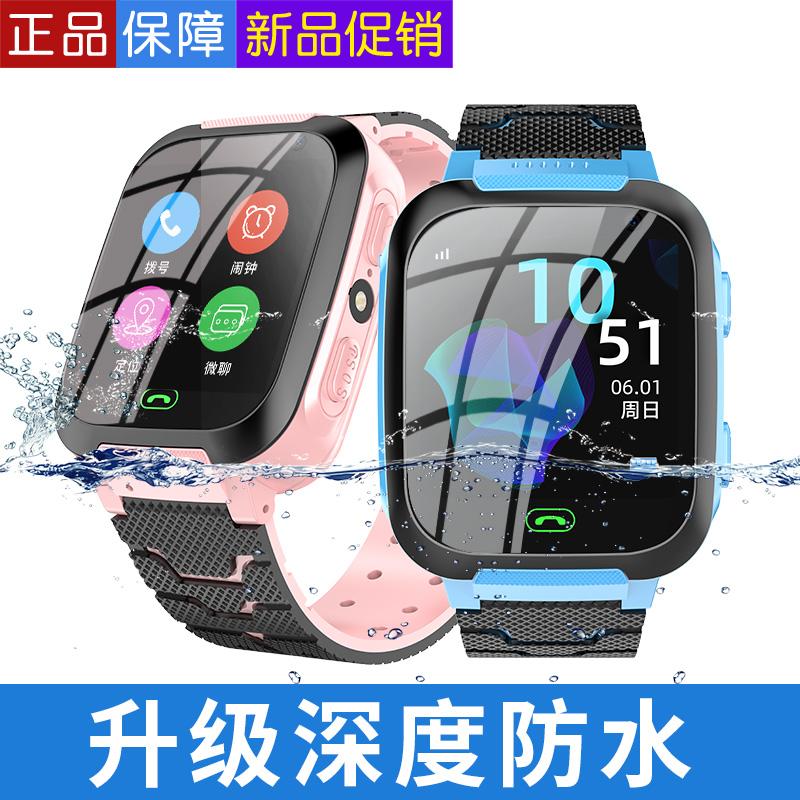 触屏儿童电话手表学生GPS定位多功能智能手机打电话男孩女孩防水可爱天才小孩