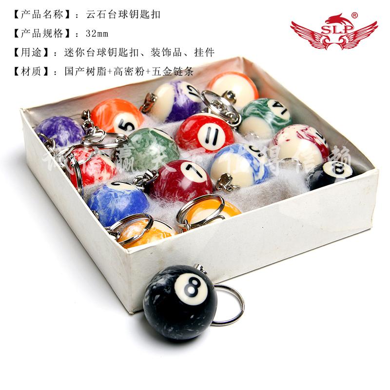 SLP дракон / бильразмер брелок мини брелок стол мяч декоративный руки машинально кулон подарок /32mm мрамор