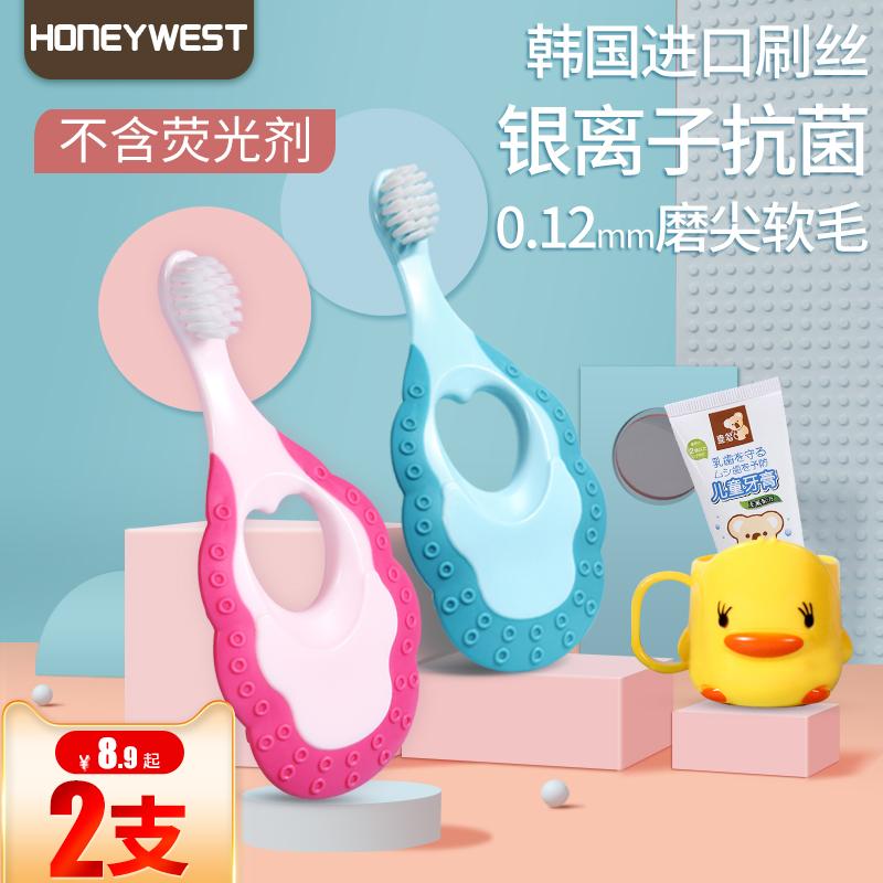 儿童牙刷超细软毛1一2-3-4-5-6岁以上婴幼儿乳牙刷宝宝牙膏套装