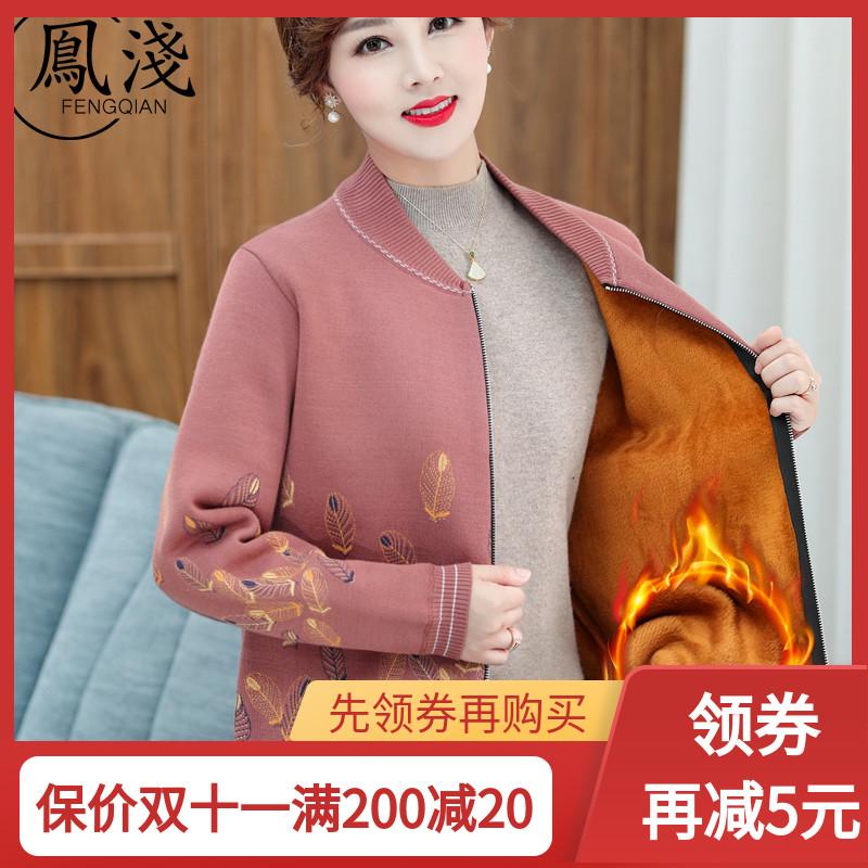 中年妈妈装秋冬季加绒外套新款夹克