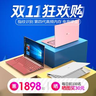 酷睿i5级i7级独显全新超薄笔记本电脑轻薄便携大学生女生办公用商务14.1英寸游戏本超级本上网本分期金硅达S3