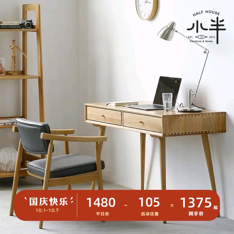 热销32件买三送一北欧实木书桌简约学生家用实木写字台ins日式电脑桌椅原木书桌架