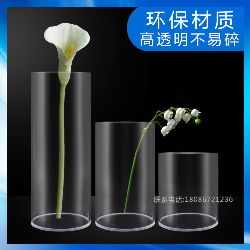 透明な有機ガラスのアクリル花瓶の結婚祝いの道具T台路引直筒のガラスのプラスチック管がカスタマイズできます。