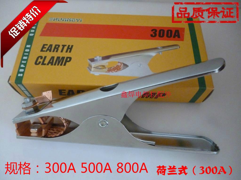 2.80元包邮【特价促销】电焊机配件300a电焊夹