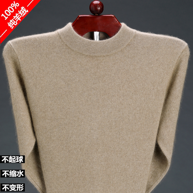 Cashmere sweater made in Erdos for mens thickened winter half high collar sweater for middle-aged men