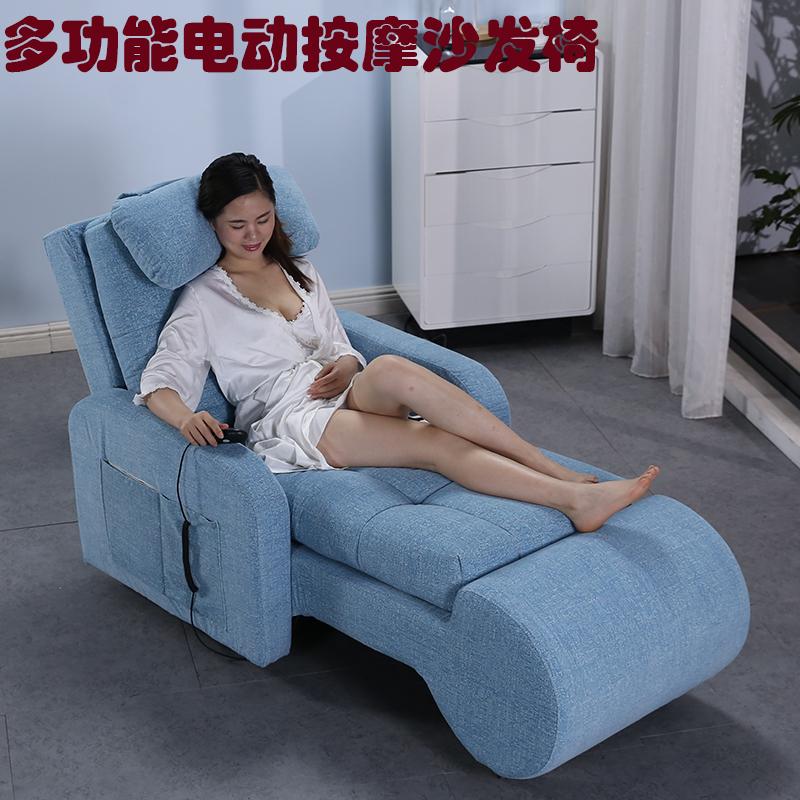 电动多功能按摩简约现代布艺全拆洗可升降美容院休闲懒人沙发躺椅