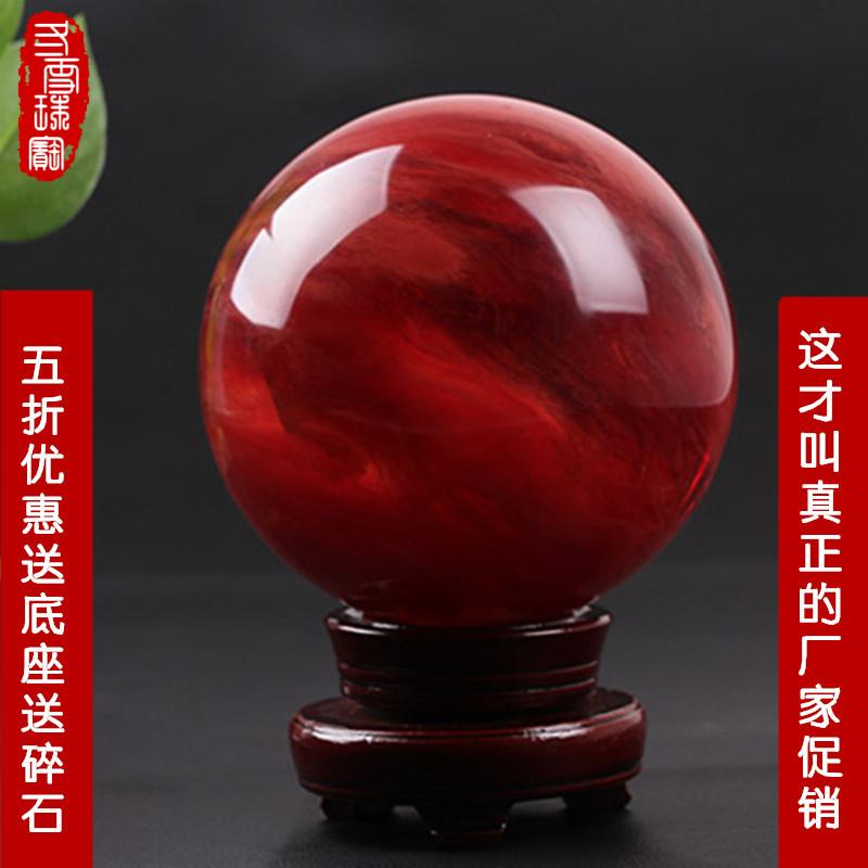 Открытие природный красный кристалл мяч украшение фэн-шуй украшение состояние когда руководители двигать шарик счастливый городской дом кристалл оригинал камень