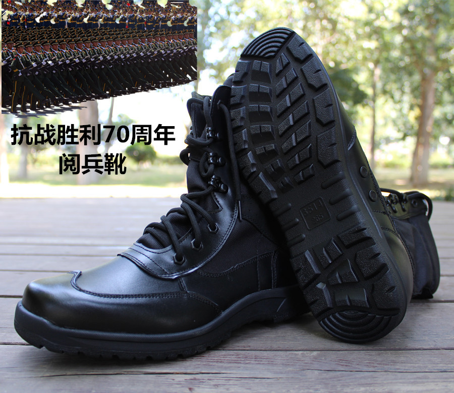 3515 authentic Military Boots Mens 15 new special soldier walking parade boots 07 combat high-end work clothes outdoor military shoes