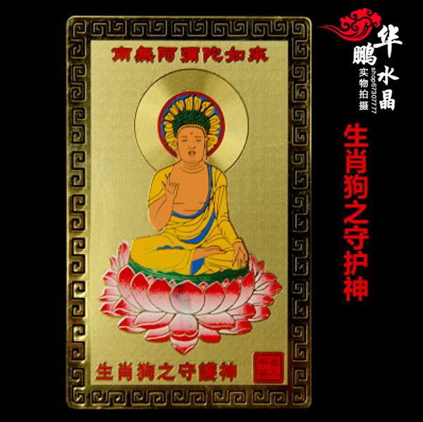 Китайские обереги Артикул 35677128069