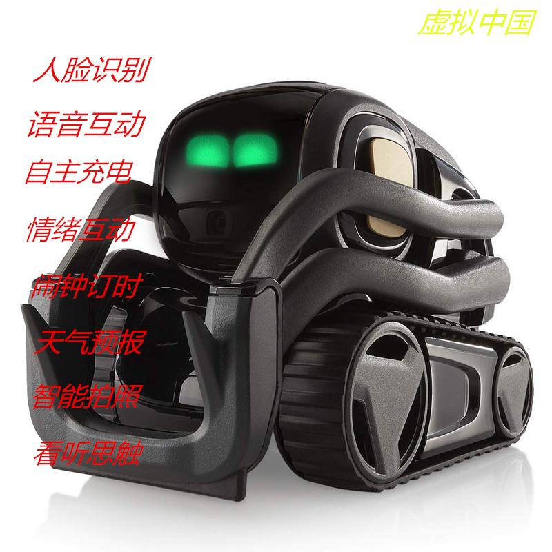 Роботы игровые Артикул 611333319964
