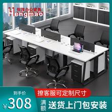 深圳公司办公桌椅组合4人位简约现代6员工办公工位屏风卡位办工桌
