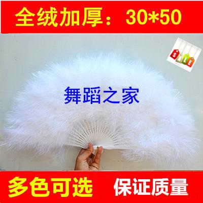 Бутик весь бархат толстый шлейф вентилятор суб - белый cheongsam переходный мостик танец вентилятор этап производительность реквизит перо вентилятор