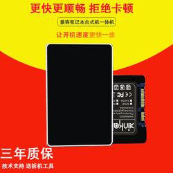 三星IBM联想ThinkPad华硕惠普东芝戴尔Dell宏基acer神舟海尔微星富士通苹果笔记本硬盘SSD固态硬盘2.5寸sata3
