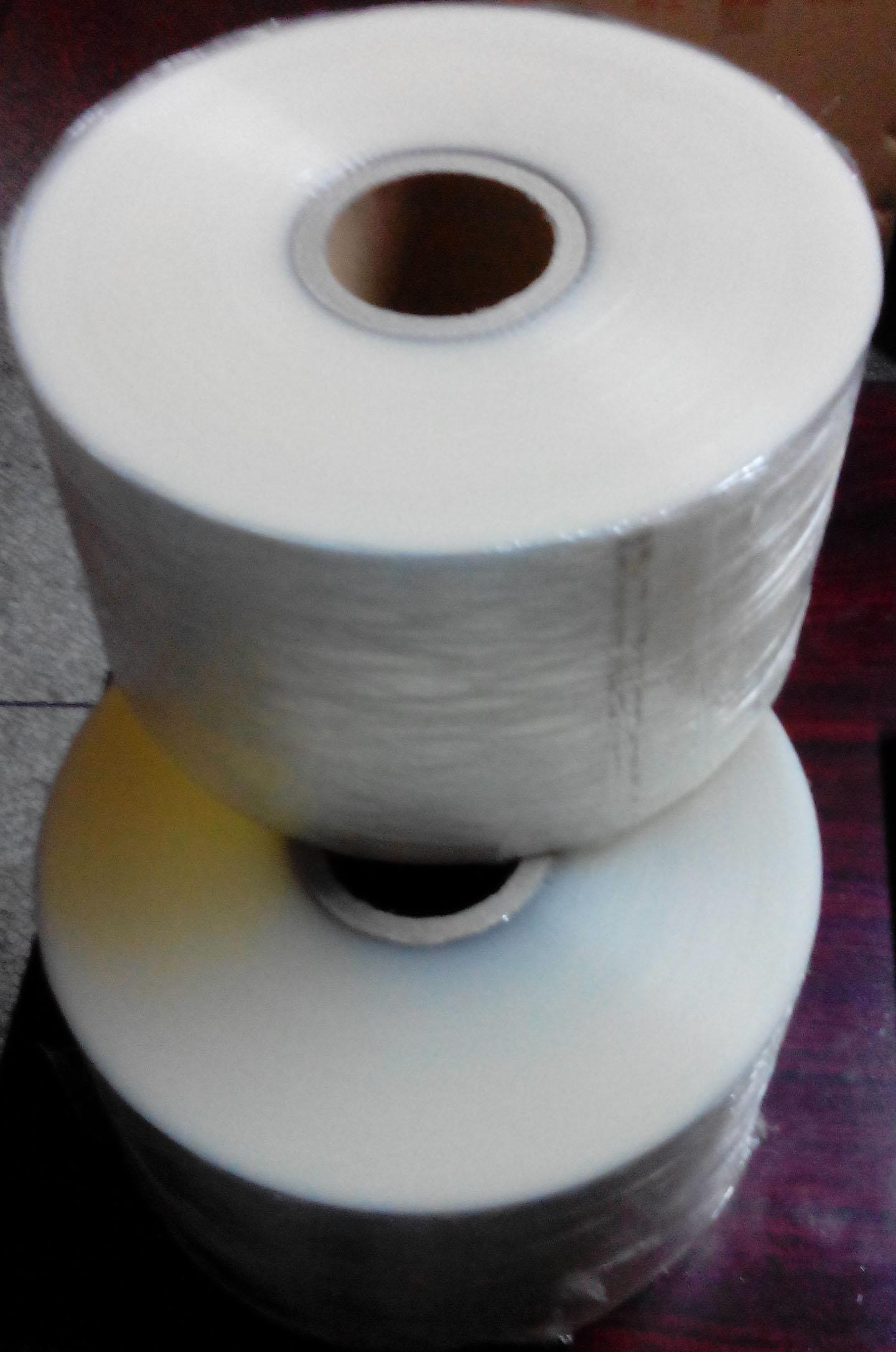 Три край печать в мембрана машина оснащена части автоматически в рамках пакета мембрана машина специально комплекс мембрана за килограмм 30 юань продаётся напрямую с завода