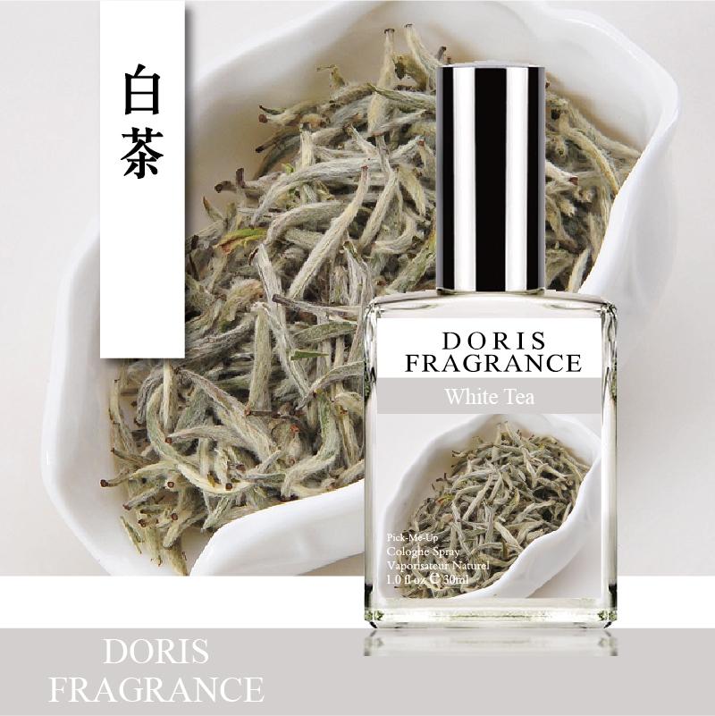 doris white tea白茶学生淡香水限时2件3折