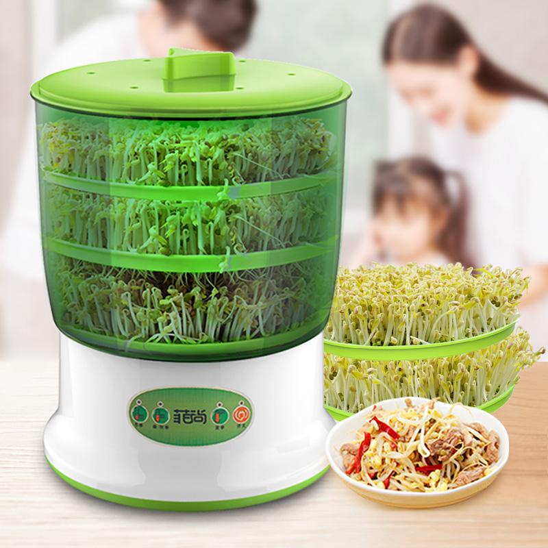 豆芽机家用全自动智能大容量发豆牙菜桶神器自制小型生绿豆芽罐盆