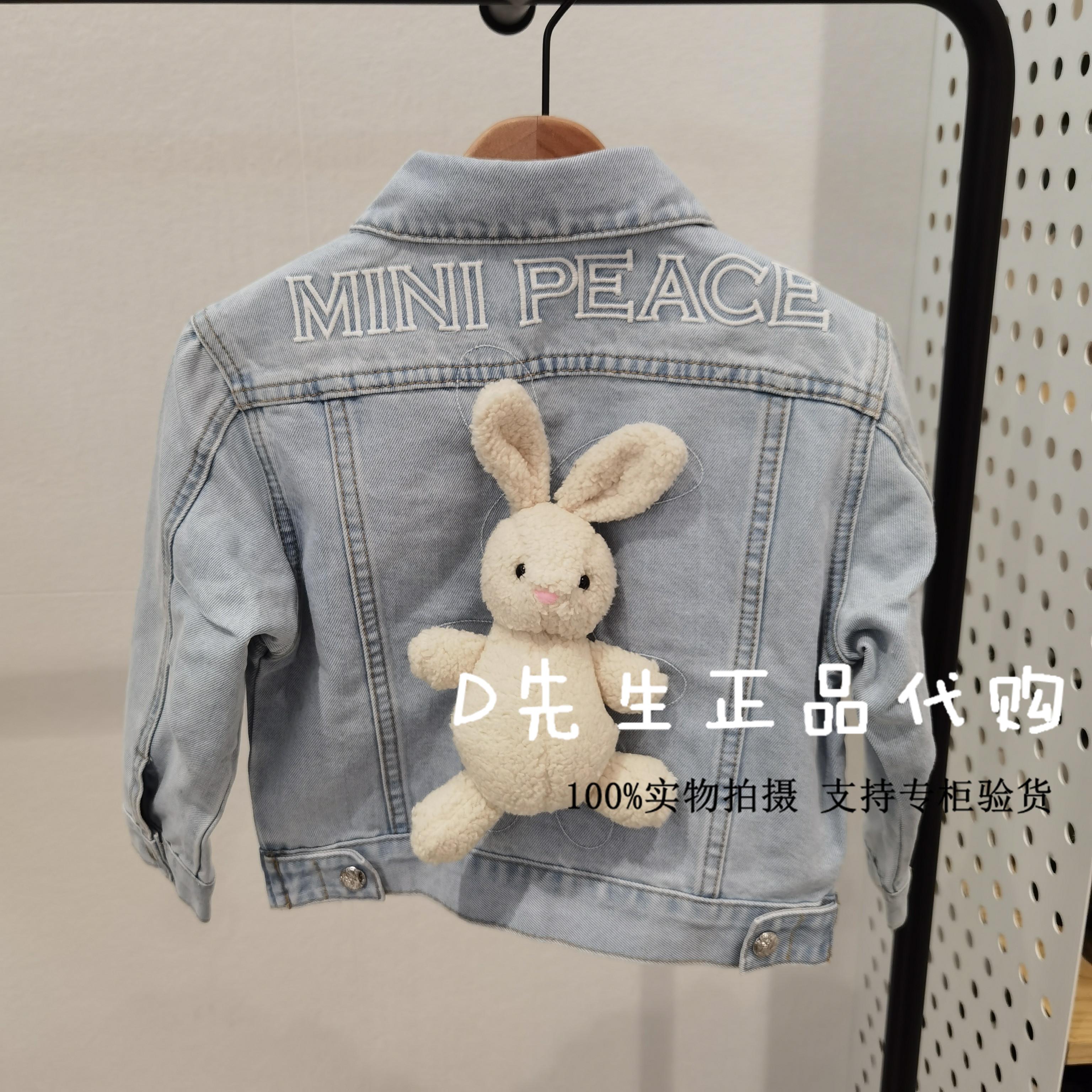 F2BCB1152 mini peace太平鸟童装2021春款女童小兔子牛仔外套 529