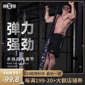 引体向上辅助带助力带训练家用单杠