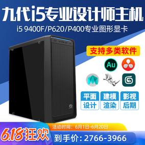 双硬盘图形e3 1231/ k620 3d工作站
