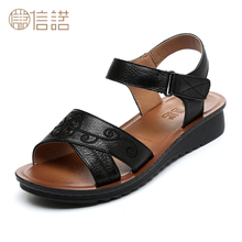 Xinnuo leather comfortable women's shoes mother's sandals summer soft soled middle-aged and old people's Non Slip flat soled grandma's old people's shoes