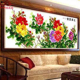 电脑机绣十字绣成品已绣好六尺牡丹花开富贵新款客厅简约现代印花