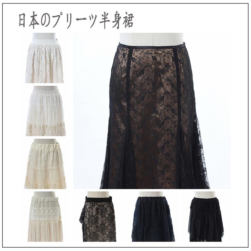 Vintage古着品日本制复古森女系雪纺纯色半身裙 黑白优雅蕾丝