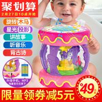 Ребенок игрушка пэт барабан ребенок музыка электрический руки стрелять барабан перезаряжаемые 3 ребенок головоломка 1 лет 0-6-12 месяцы