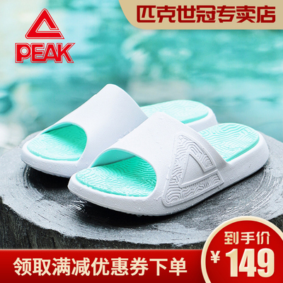 Peak/匹克态极拖鞋男女情侣鞋夏季凉匹克拖鞋运动拖鞋新款潮拖鞋
