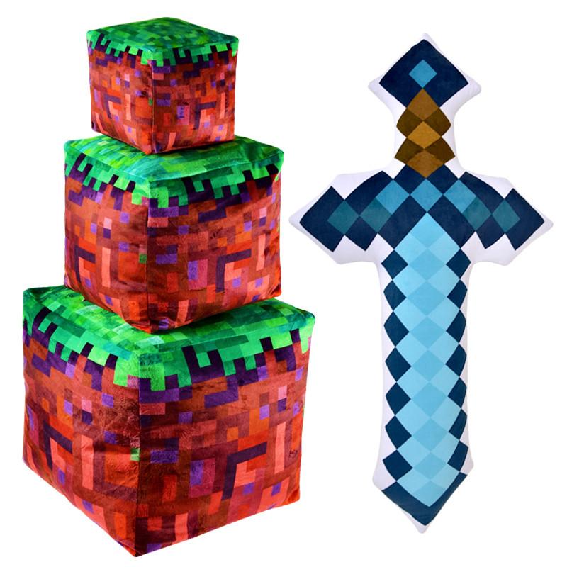 我的世界游戏周边钻石剑毛绒玩具兵器武器方块草地草坪土块抱枕