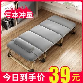 索乐折叠床单人床家用简易午休床午睡办公室神器多功能行军床躺椅