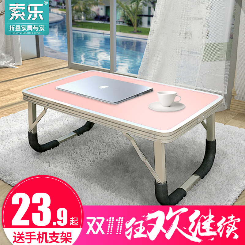 Поиск музыка ноутбук компьютер сделать стол кровать использование письменный стол складной стол бездельник стол небольшой стол студент комната с несколькими кроватями стол