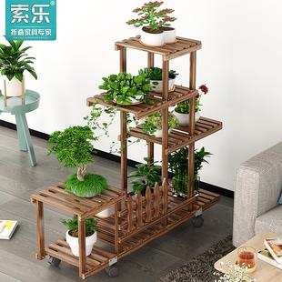 索乐绿萝花架子多层室内特价实木质阳台落地式客厅多肉省空间盆架价格