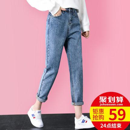 牛仔裤女宽松哈伦裤春秋高腰九分裤子韩版显瘦2019直筒老爹萝卜裤