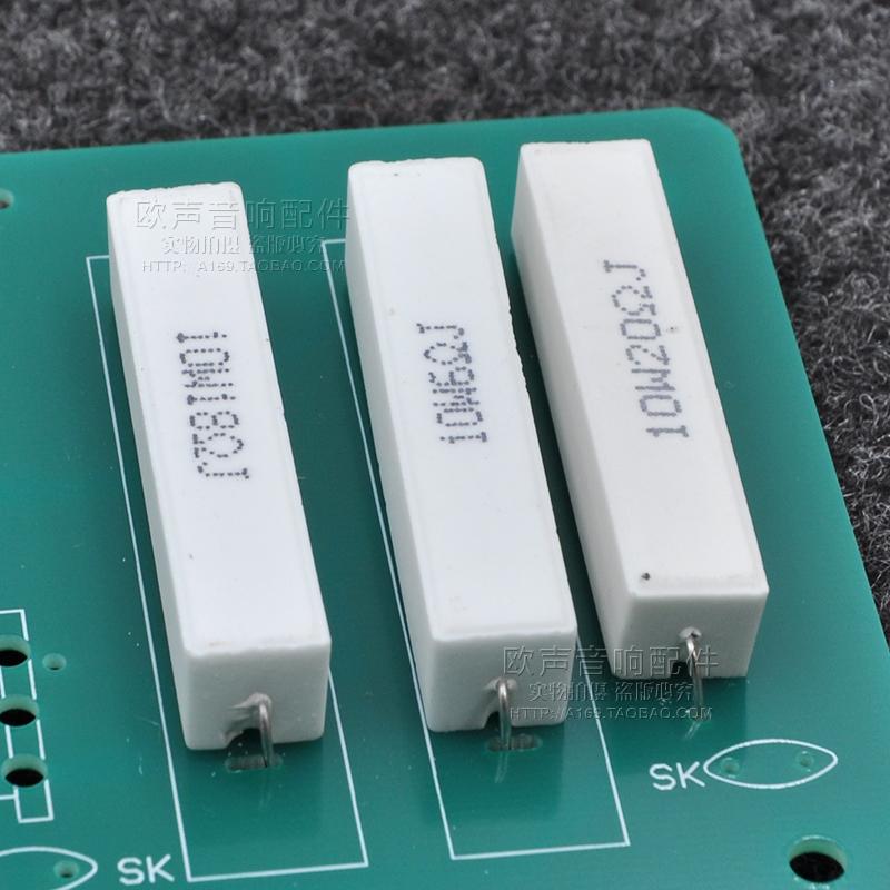 Высокая Качество цементного сопротивления 10W полностью Серия керамических колонок частота резистор высокая частота фарфоровый полностью новый 1R-20R